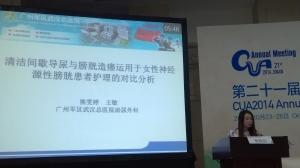 EAUN joins Chinese Urology Association meeting
